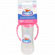 Бутылочка с ручками «Умка» с силиконовой соской, 6+, 250 мл