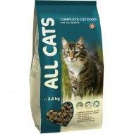 Корм для кошек «All Cats» Полнорационный, 2.4 кг