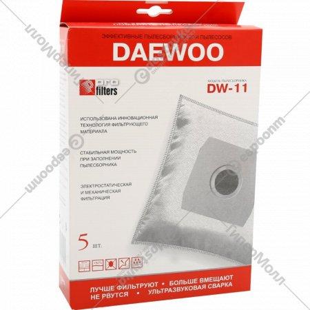 Комплект пылесборников «ProFilters» DW-11, 5 шт.