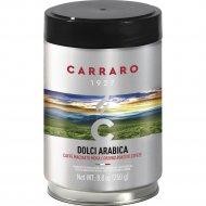 Кофе молотый «DOLCI ARABICA» ж/б 250 г.