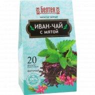 Напиток чайный «Белтея» иван-чай с мятой, 20 пакетиков х 1,2 г.