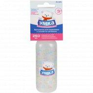 Бутылочка «Умка» с силиконовой соской, классик 3+, 250 мл.