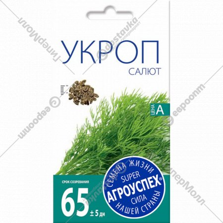 Укроп «Салют» поздний, 3 г.
