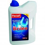 Активный порошок «Paclan brileo» для посудомоечных машин, 2,5 кг.
