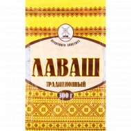 Лаваш «Традиционный» 300 г.