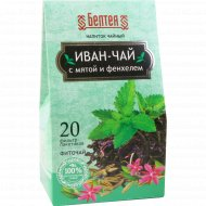 Напиток чайный «Белтея» иван-чай с мятой и фенхелем, 20 шт х 1,2 г.