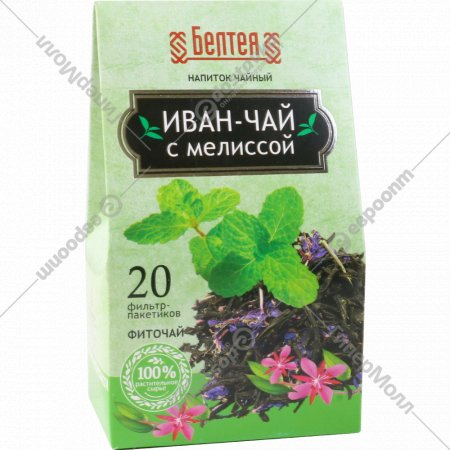 Напиток чайный «Белтея» иван-чай с мелиссой, 20 пакетиков х 1,2 г.