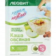 Каша овсяная «Яблоко и корица» с витаминами и микроэлементами, 40 г.