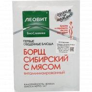 Борщ «Худеем за неделю» сибирский с мясом витаминизированный, 16 г.