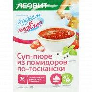Суп-пюре из помидоров по-тоскански, 20 г