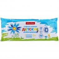 Салфетки влажные детские «OfficeClean » антибактериальные, 50 шт.