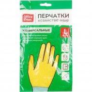 Перчатки резиновые хозяйственные, универсальные, размер L, желтые.