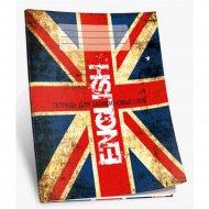 Книга «ENGLISH. Тетрадь для записи новых слов».