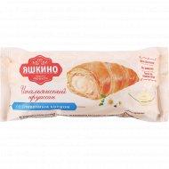 Круассан итальянский «Яшкино» со сливочным кремом, 45 г