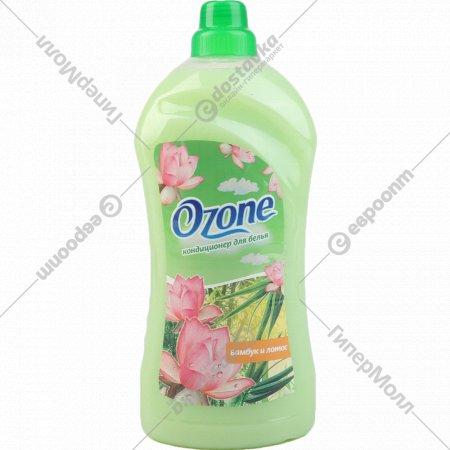 Кондиционер для белья «Ozone» бамбук и лотос, 2 л.