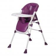 Стульчик детский «Pancake» фиолетовый.