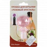Пробка для бутылки «Розовый хрусталь» MS13-112.