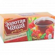 Чайный напиток «Золотая чаша» каркаде, 20 пакетиков.