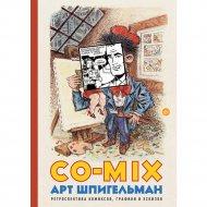 Книга «CO-MIX».