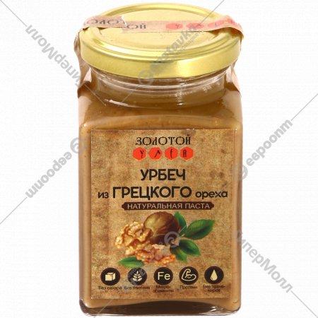 Урбеч «Золотой улей» из грецкого ореха, 240 г.