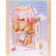Игрушка «Кукольный дом с мебелью».