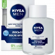 Лосьон после бритья «Nivea for Men» для чуствительной кожи, 100 мл.
