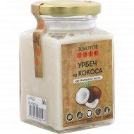 Урбеч «Золотой улей» из кокоса, 240 г.