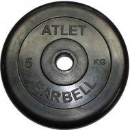 Диск для штанги «MB Barbell» Atlet, черный, 5 кг