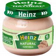Пюре «Heinz» телятинка 80 г.