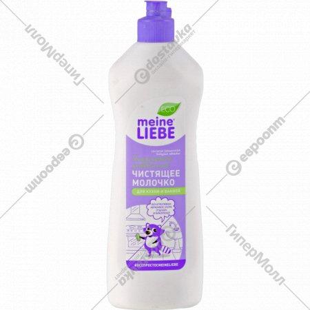 Чистящее молочко «Meine Liebe» для кухни и ванной, 500 мл.