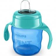 Чашка-поильник с носиком «Комфорт» голубой, 200 мл.