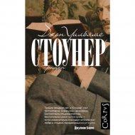 Книга «Стоунер».