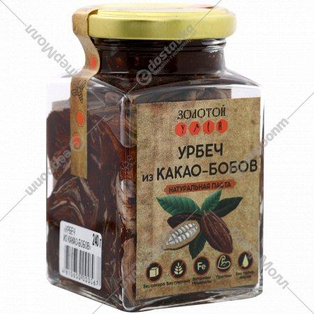 Урбеч «Золотой улей» из какао-бобов, 240 г.