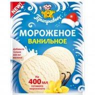 Мороженое ванильное «Приправыч» 70 г