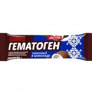 Гематоген экстра кокосовый в шоколаде, 40 г.