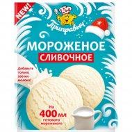 Мороженое сливочное «Приправыч» 70 г