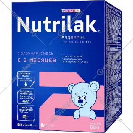Смесь «Nutrilak» Premium-2, 600 г.