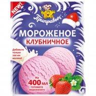 Мороженое клубничное «Приправыч» 70 г
