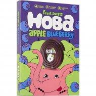 Конфеты фруктово-ягодные «Hoba» яблоко-черника, 60 г