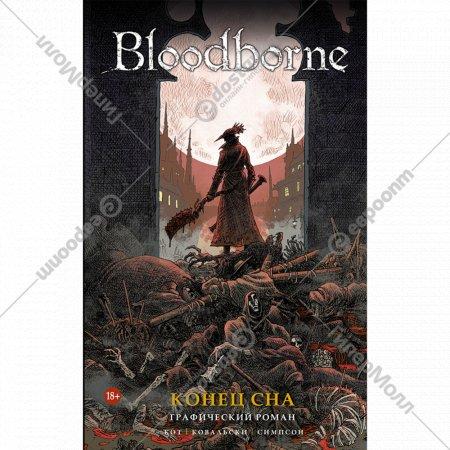Книга «Bloodborne. Конец сна».
