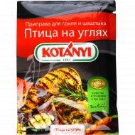 Приправа «Kotanyi» для гриля и шашлыка 30 г.