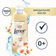 Концентрированный кондиционер для белья «Lenor» миндаль 1 л.