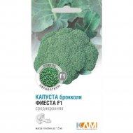 Семена капусты брокколи «Фиеста F1» 0.1 г.