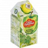 Сок «Сады Придонья» яблочно-виноградный, 0.5 л.