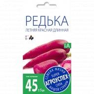 Редька «Красная» длинная, летняя, 1 г.