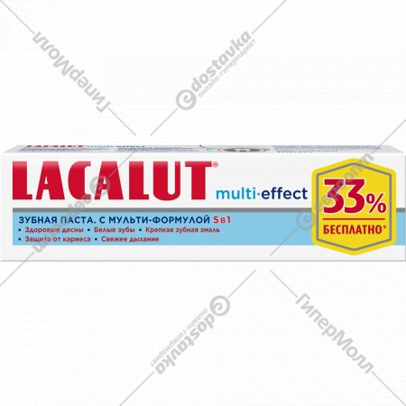 Зубная паста «Lacalut» multi-effect, 100 мл