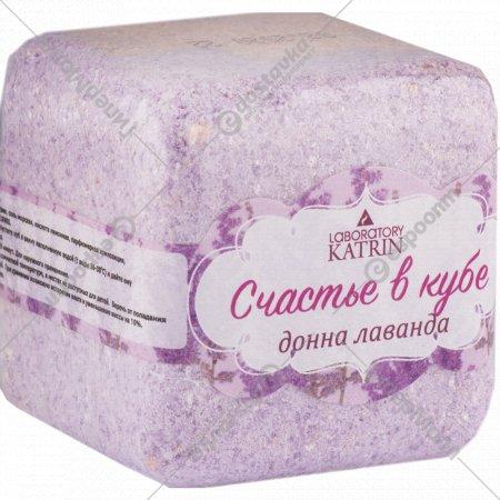 Шипучее средство для ванн «Счастье в кубе» донна лаванда, 130 г.
