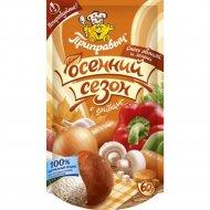 Приправа «Приправыч» смесь овощей и зелени с грибами, 60 г.