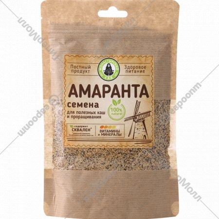 Семена амаранта «Монастырский сад» 200 г.