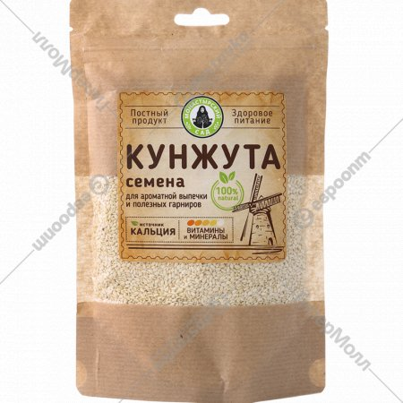 Семена кунжута белого «Монастырский сад» 200 г.